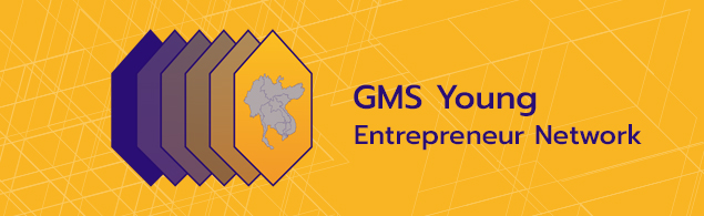 GMS Young Entrepreneur Network