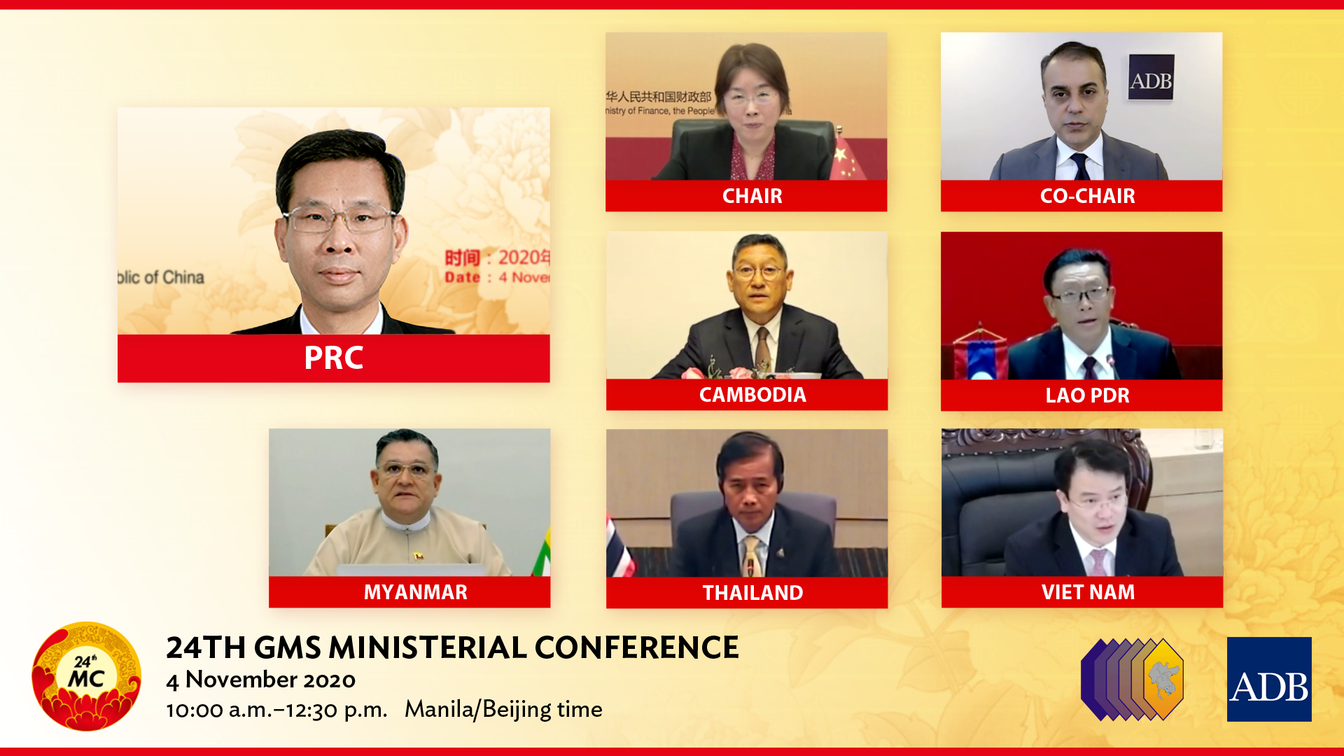 24th Greater Mekong Subregion Ministerial Conference
