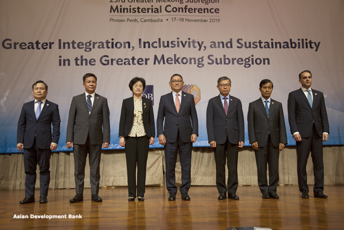 23rd Ministerial Conference of the Greater Mekong Subregion Economic Cooperation Program